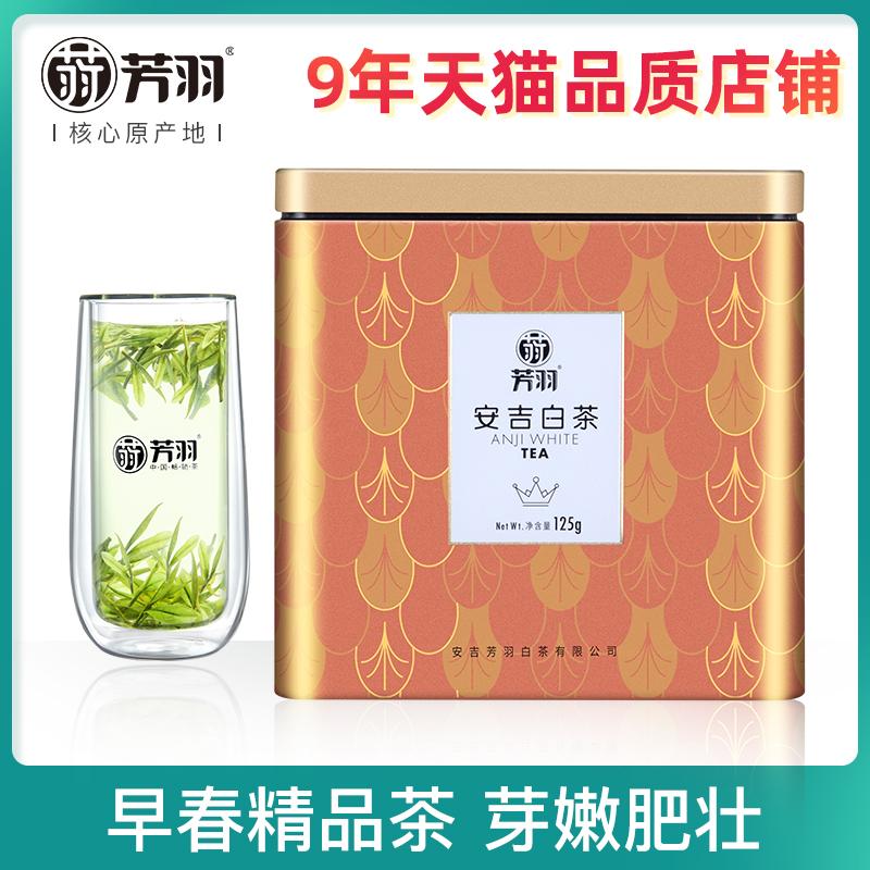 Белый чай Анжи Артикул 16167390197