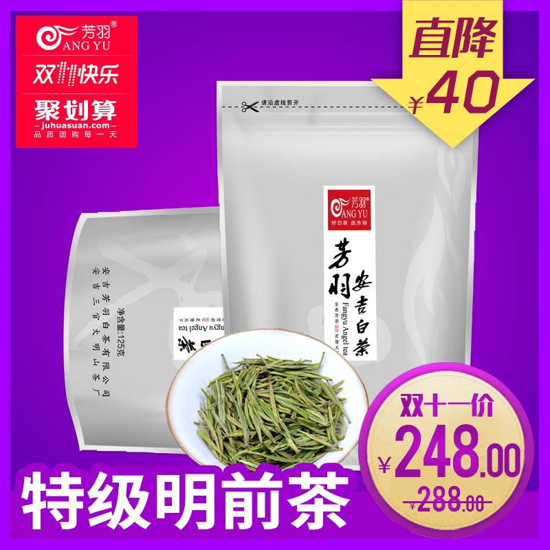 Клык перо анджелина белый чай 250 грамм мешок следующий назад чай специальная марка зеленый чай весна чай 2017 новый год чай альпийский