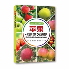 High quality and efficient fertilization of spot apples nutrition demand characteristics of Lizhuang apple tree