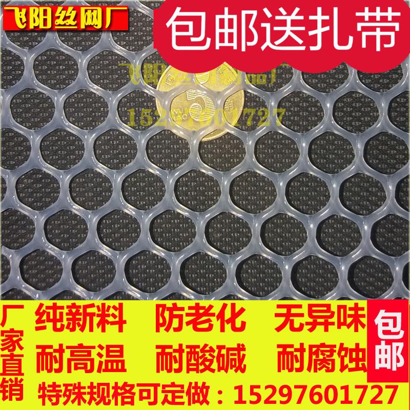 Сгущаться пластик квартира чистый поддержка колонизация чистый поддержка курица чистый поддержка утка поддержка пчела чистый клей чистый воспитывать неопытный чистый балкон защищать чистый забор чистый