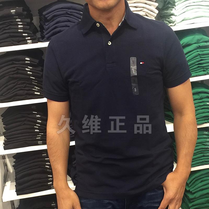 代购正品Tommy Hilfiger美版男装slim修身弹力纯色短袖polo保罗衫