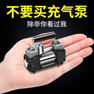 车载充气泵打气泵汽车用大功率小轿车多功能便携式双缸高压轮胎
