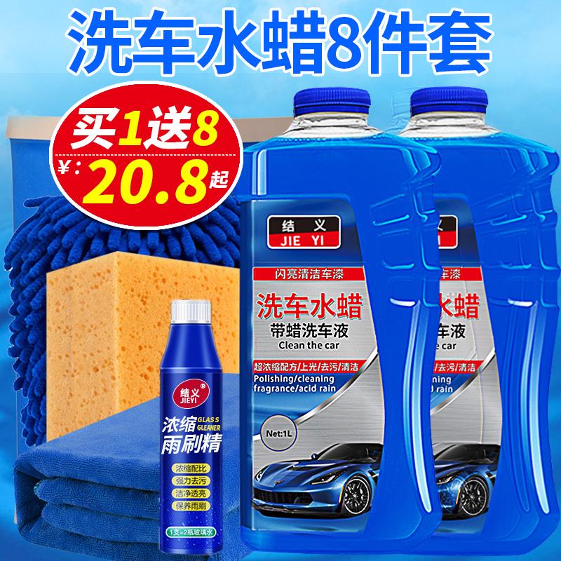 Инструменты для чистки автомобиля Артикул 569699769289
