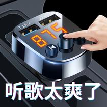 车载MP3播放器多功能蓝牙接收器点烟器车用音乐汽车ubs充电器