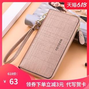 真皮拉链钱夹简约大容量手拿包 时尚 长款 玛狮路钱包女2020新款 韩版