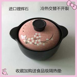 正品家用熬粥炖锅做煲仔饭的专用沙锅豆腐陶瓷耐高温东北砂锅米线