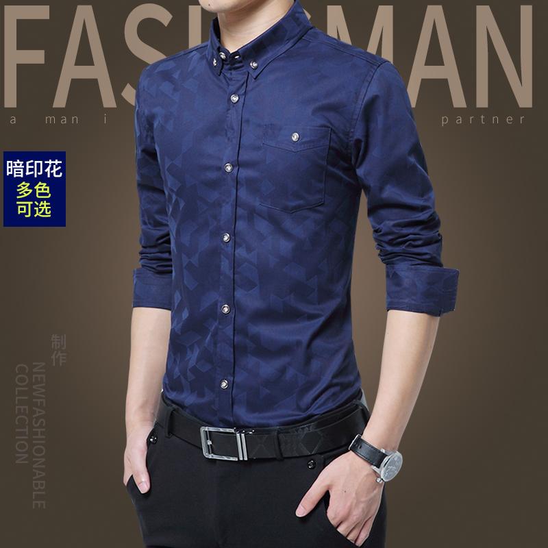 秋装深色暗花男长袖韩版有口袋衬衫