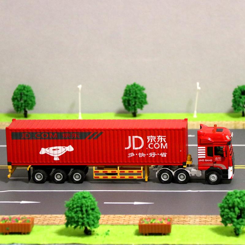 大号儿童仿真合金玩具集装箱半挂车工程大货车男孩礼物卡车模型