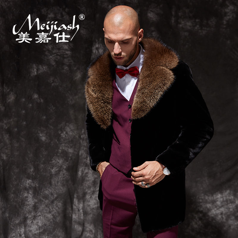 Mink Jiajia mink jacket