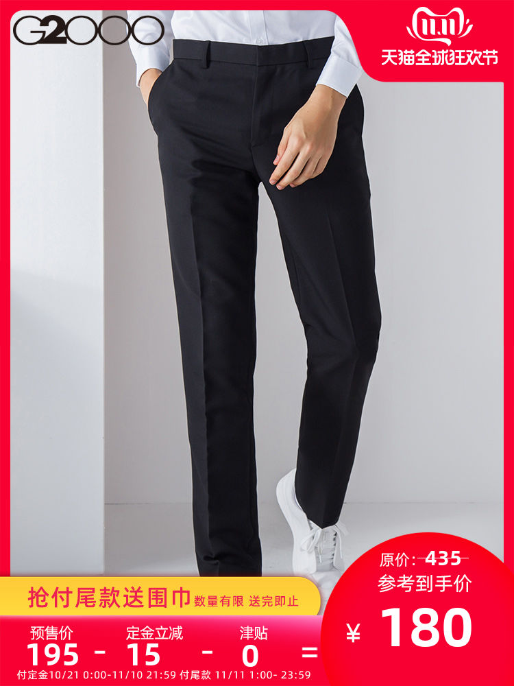 (Pre-sale)G2000 young men's straight trousers business casual spill-proof black slim fit suit pants