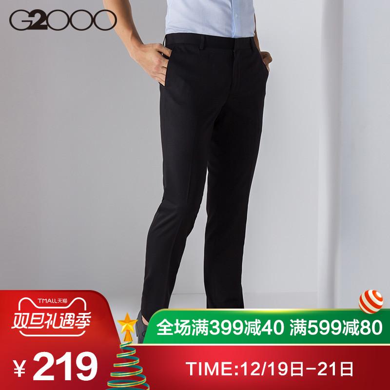 G2000西裤男青年修身男装直筒长裤 商务休闲上班男士西装裤