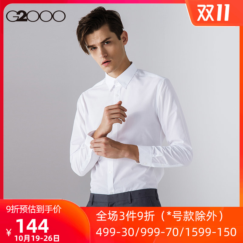 G2000 white shirt men's long-sleeved go to work hundred matching suits Hong Kong style self-cultivation classic business formal shirt