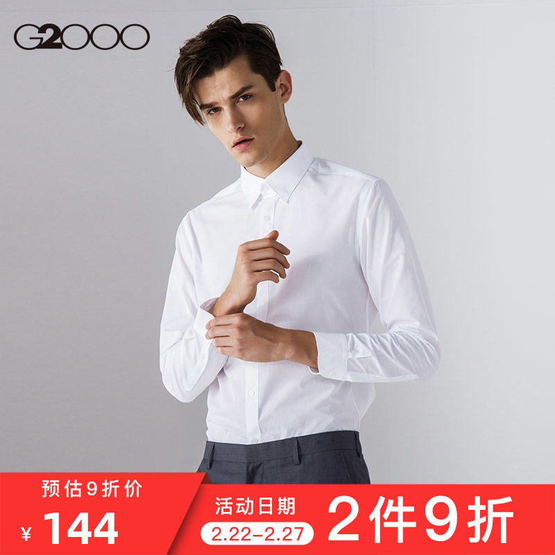G2000 white shirt men's long sleeve work hundred match suit Hong Kong style fit shirt professional dress shirt