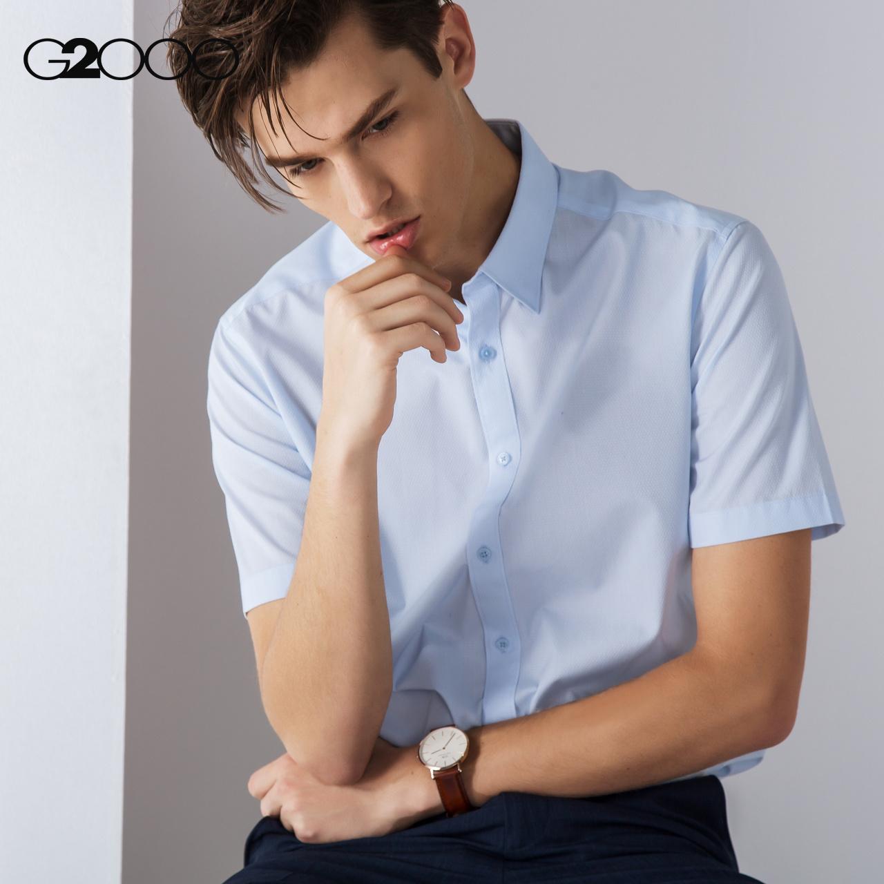 G2000男装修身尖领CVC面料短袖衬衫 商务青年正装男士休闲衬衣图片