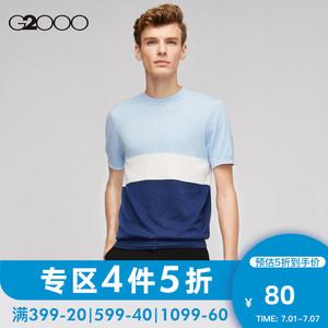 G2000男装舒适纯棉短袖针织衫 新款时尚休闲撞色套头上衣*