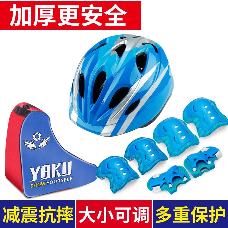 Защита для катания на роликах / Шлемы для детей Артикул 589451226126
