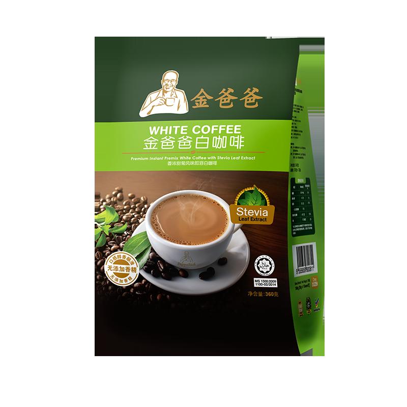 金爸爸paparich进口马来西亚甜菊叶代糖速溶白咖啡360g