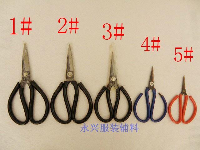 Высокая Сорта специальные стальные бытовые ножницы линии ножницы тканевые ножницы многоцелевые ножницы