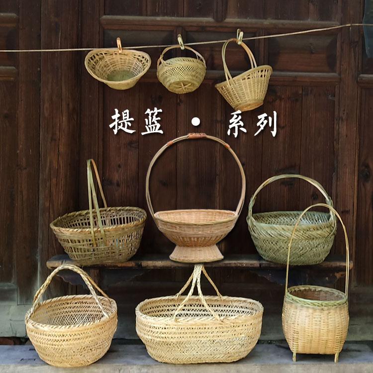 竹篮子手提篮竹编竹篮筐水果店花篮