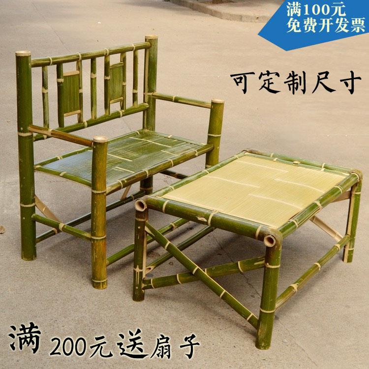 竹茶几竹桌子休闲茶桌包邮现代茶几简约小户型桌新中式茶桌椅组合