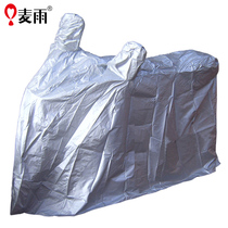 Wheat Rain Motorcycle electric car riding raincoat rainproof wind and dust car cover Rainproof cover dual use
