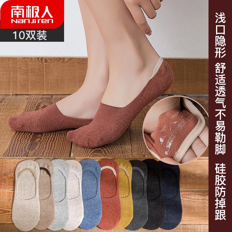 袜子女短袜浅口韩国可爱硅胶防滑薄款低帮船袜女夏G组纯棉隐形