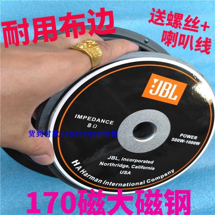 包邮170磁重低音喇叭10寸螺纹音箱