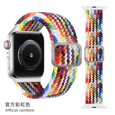 适用apple watch6苹果s6手表带尼龙编织iwatch6/7/5/se/4/3/2代s4运动男女替换带智能配件s5彩虹单圈38/42mm
