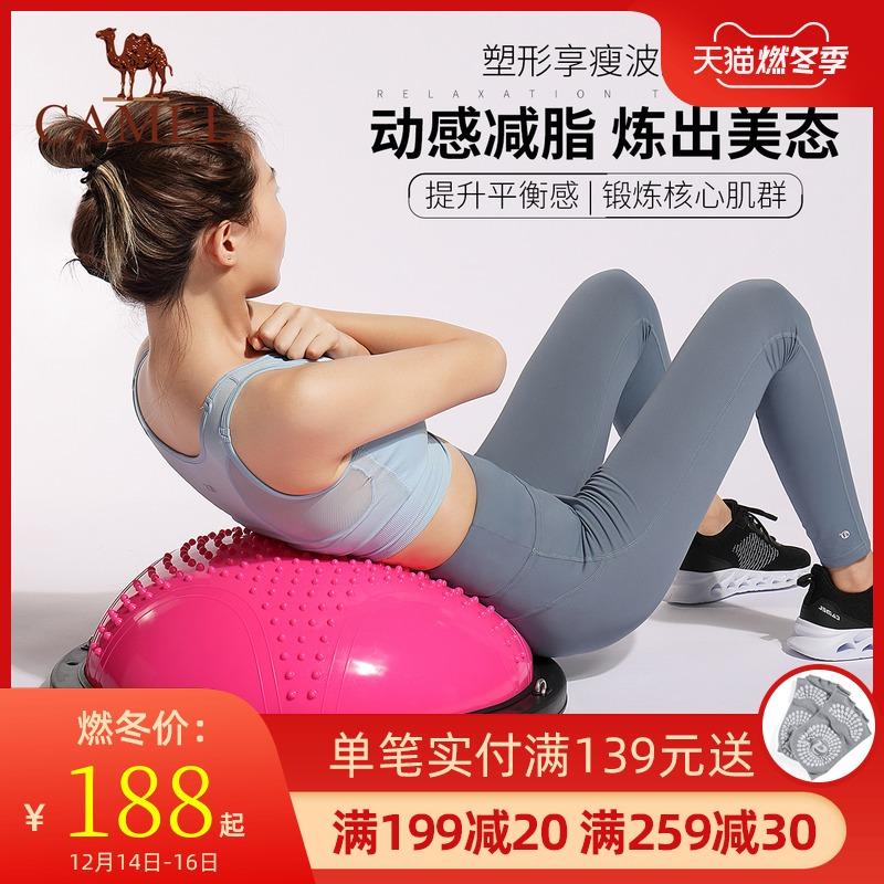 骆驼健身波速球减脂瘦身加厚半圆平衡球瑜伽普拉提按摩家用器材,可领取3元天猫优惠券