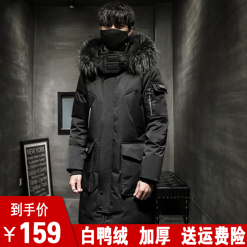 New coat big haircollar mens medium and long down jacket winter wear thickening loose large size youth student coat fashion