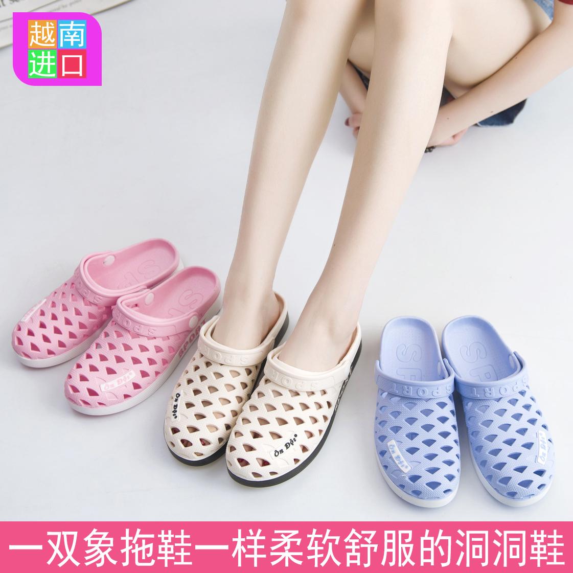 有赠品越南橡胶男夏新品防滑旅游洞洞鞋
