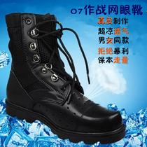 战术靴男特种兵沙漠靴07军靴户外16正品最新款式作战靴配发男超轻