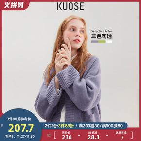 阔色2020春秋季韩版新款女上衣宽松毛衣外套学生紫色针织开衫