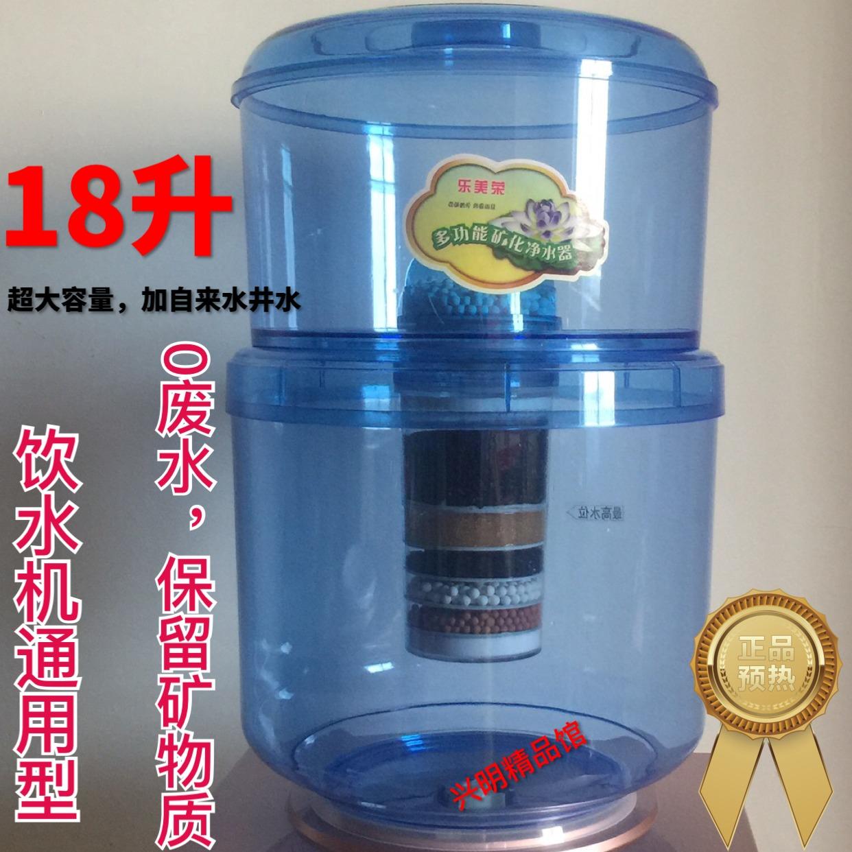 饮水机过滤桶家用净水器桶虑水器滤芯自来水井水水质净化器桶直饮