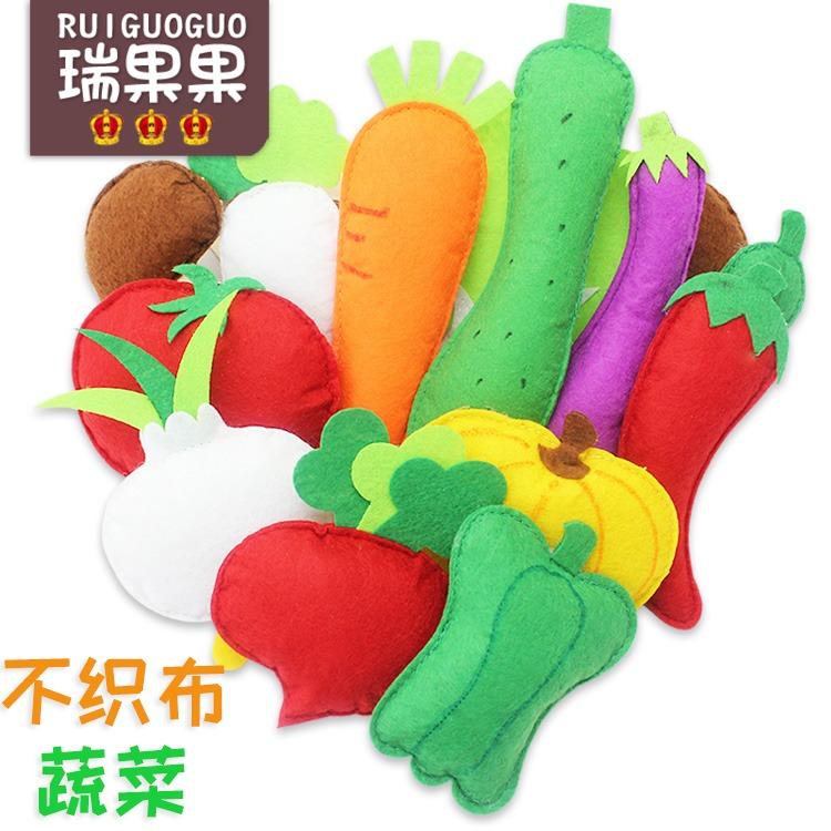 区角材料幼儿园仿真蔬菜不织布娃娃家角色区益智玩具亲子手工成品