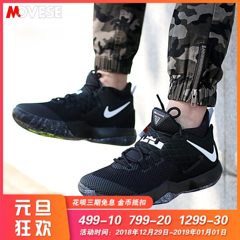 耐克AMBASSADOR X 詹姆斯LBJ使节10男子实战篮球鞋AH7580-001-002