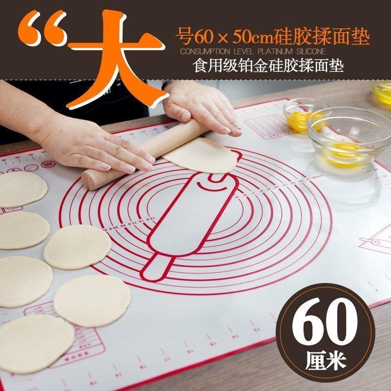 韩国加厚便携合面烘培饺子大号揉面垫硅胶食品级家用案板创意面点
