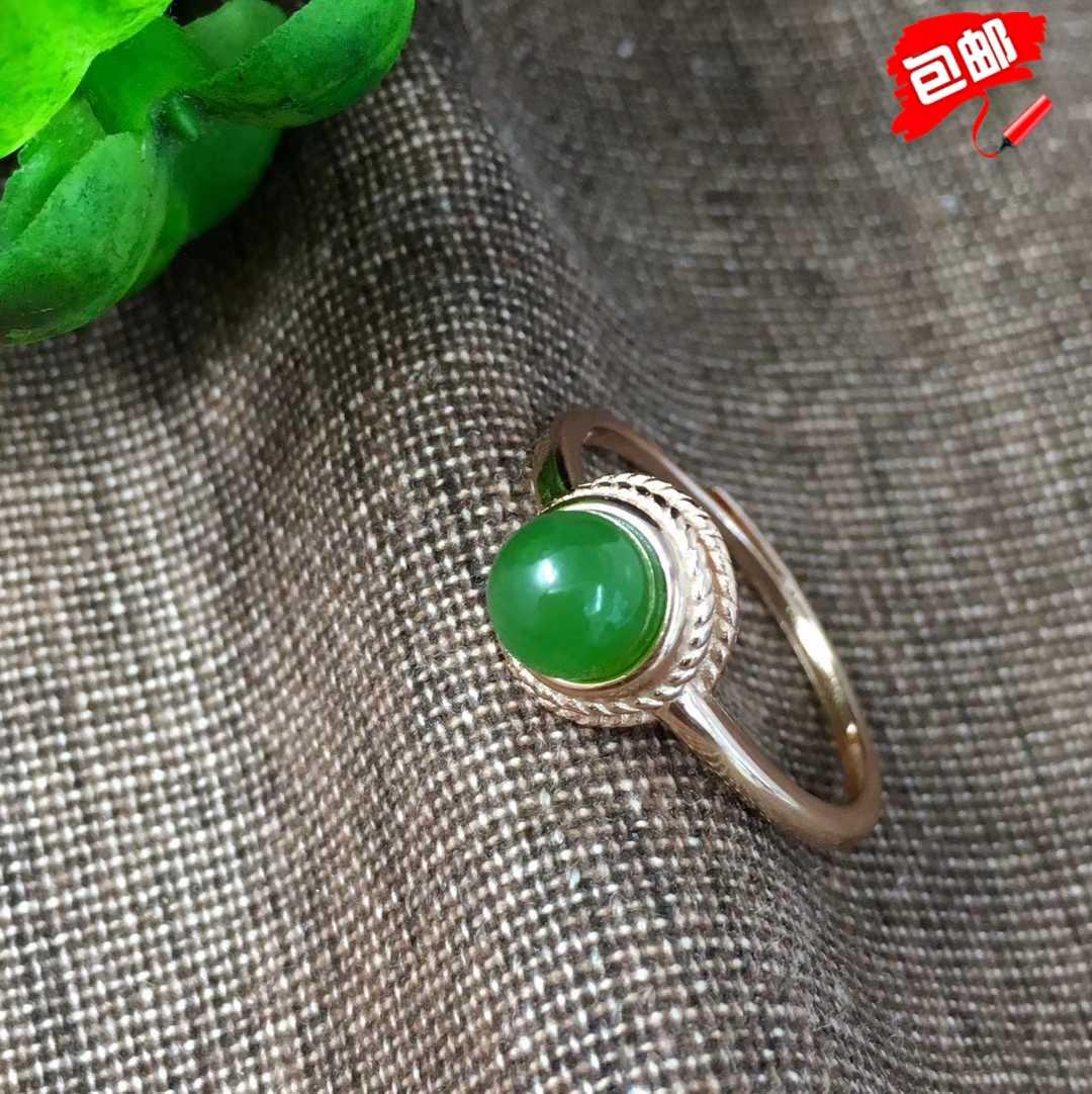 和田碧玉925银戒指新款指环阳绿色饰品带证书生日礼物不掉色