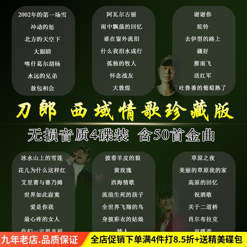 Пластинки с записями партийных речей Артикул 615274694949