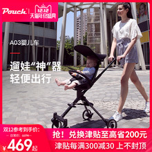 Pouch baby stroller high landscape two way shock absorption light baby stroller foldable