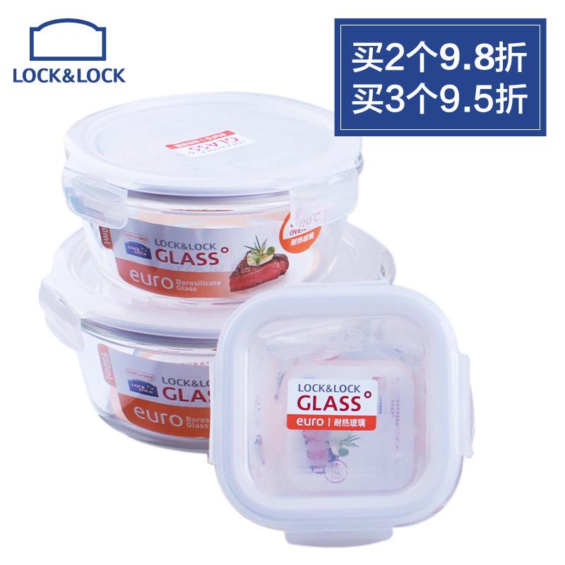 樂扣樂扣玻璃保鮮盒 微波爐飯盒大容量密封便當盒冰箱收納玻璃碗