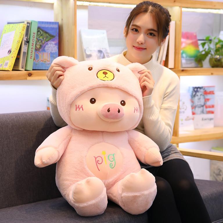 可爱小猪玩偶女生毛绒玩具卡通公仔宝宝睡觉超萌女孩生日新年礼物