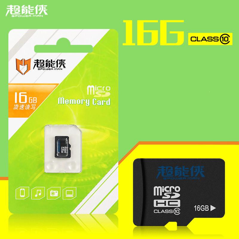 Супер рыцарь 16G мобильный телефон карты памяти tf карта micro магазин депозит sd карты памяти высокоскоростной 16GB вспышка карта памяти партия