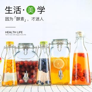 透明家用青梅泡酒玻璃瓶子密封罐带盖自酿果酒红酒瓶空瓶装酒容器