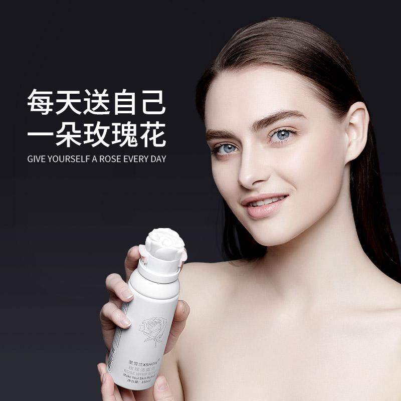 明星同款 圣雪兰玫瑰洗面奶洁面慕斯泡沫女温和保湿补水清洁毛孔图片