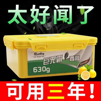 空气卫生间固体香膏清香卧室清新剂