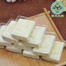 袋500gX2妙可蓝多汪汪队棒棒奶酪儿童高钙奶酪棒乳酪奶油芝士零食