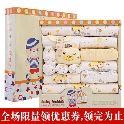 高档纯棉新生儿宝宝套装满月礼盒