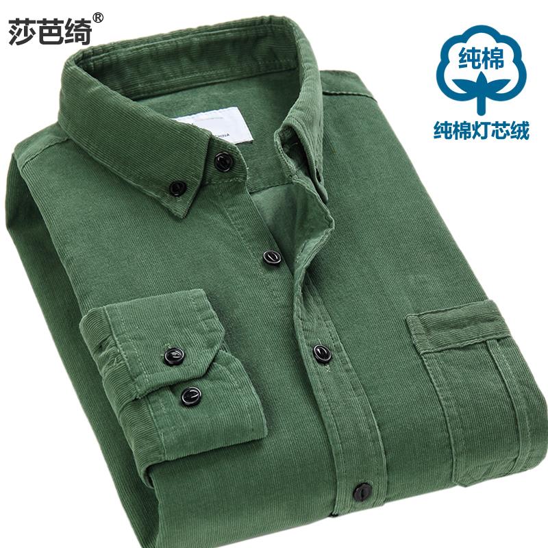莎芭绮纯棉灯芯绒长袖衬衫男装休闲条绒衬衣男士加绒加厚保暖衬衫