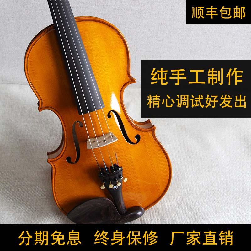 �w�P高�n�手工制作��木虎�y小提琴初�W考�成人�和���I演奏xtq